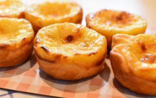 Pastéis de Belém of pastéis de nata