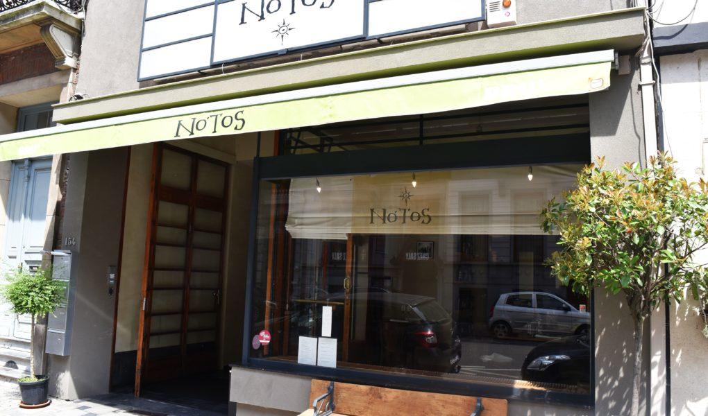 Notos - Brussel - Authentieke Grieks